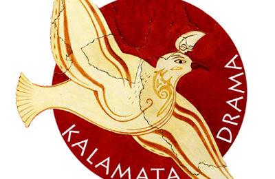 Διεθνές θερινό σχολείο θέατρου Καλαμάτας - KaDISS logo